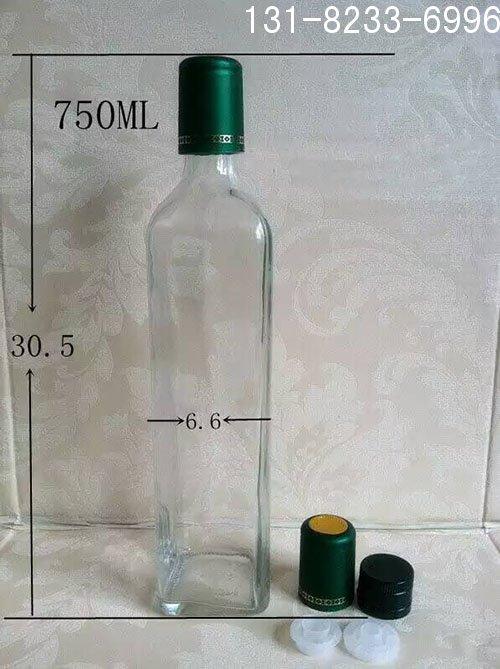 橄榄油瓶750ml