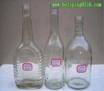 玻璃酒瓶 玻璃酒瓶生产厂家
