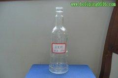 外贸瓶 645ml