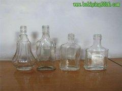 养生酒玻璃瓶
