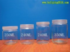 240-350ml组组培瓶