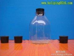 组培瓶 菌种瓶 瓶厂