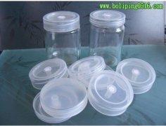 菌苗组培玻璃瓶