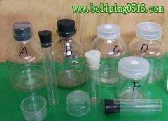 各种菌苗组培玻璃瓶