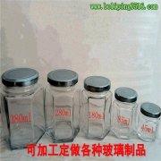 六棱玻璃瓶 六角酱菜瓶 蜂蜜罐头果酱玻璃瓶 燕窝瓶子