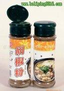 50g胡椒粉瓶