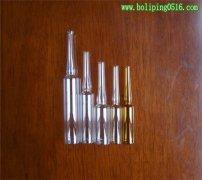 1ml-20ml医用玻璃安瓶