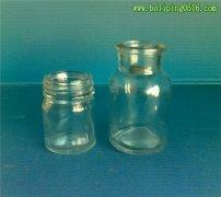35ml小医药玻璃瓶