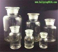 医用玻璃酒精瓶 试剂瓶 实验用玻璃瓶 磨口玻璃瓶