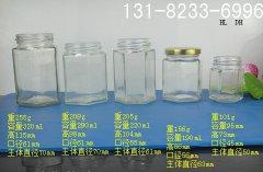六棱酱菜瓶_六棱玻璃瓶