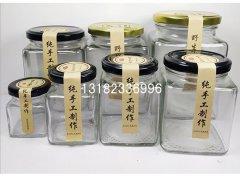 四方玻璃瓶_酱菜果酱瓶