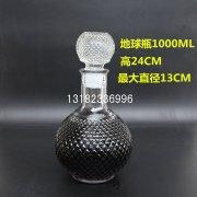 红酒瓶1000ml