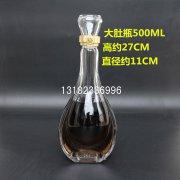 红酒瓶500ml定做生产
