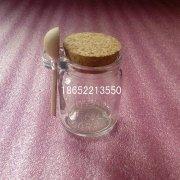 香熏瓶150ml