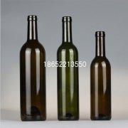 红酒瓶墨绿色茶色