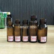 口服液瓶20ml_药瓶生产厂家