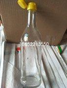 420ml酱油醋瓶子