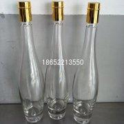 500ml油瓶