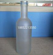 275ml蒙砂鸡尾酒瓶