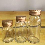 燕窝玻璃瓶