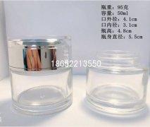 膏霜瓶50ml