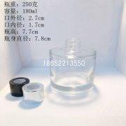 香薰玻璃瓶180ml
