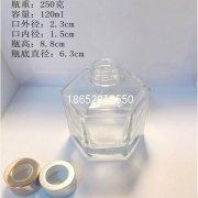 香薰瓶120ml