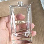 异形香水瓶