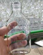 玻璃瓶制造商酒瓶喷涂方