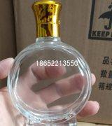 100ml扁圆酒瓶