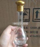100ml中国梦小酒瓶