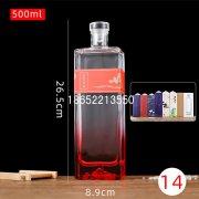 红色观山酒瓶500ml