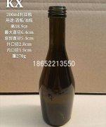 200ml茶色酒瓶